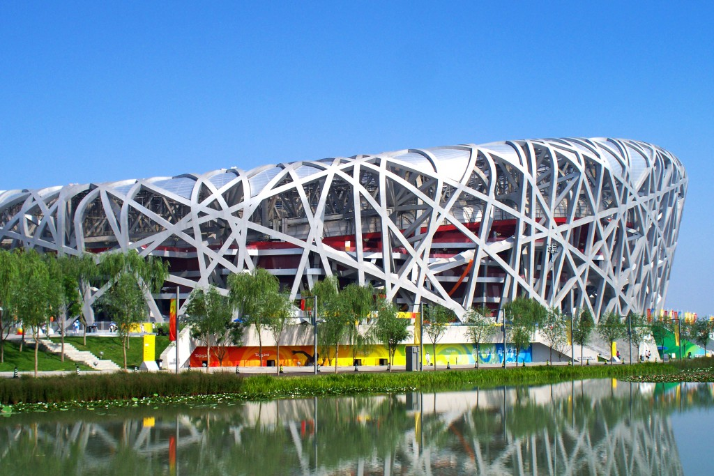 Project of Beijing National Stadium for Roofs Waterproofing and Vegetative solutions | Projet de Beijing National Stadium pour étanchéité de toiture et solution végétalisée